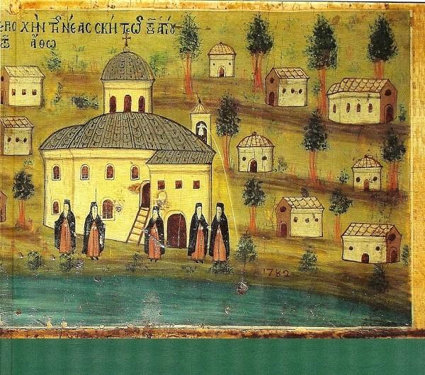 Картинки по запросу Ватопедский монастырь